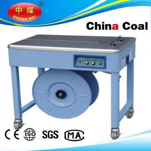 China KZB-II semi auto strapping machine wholesale