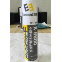 China Neutral Stainless Steel Silicone Sealant Plate Glass Roofing Heat Resistant Structural wholesale