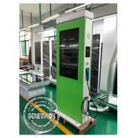 China 3G/4G 43 Inch Outdoor Digital Signage Advertising Standee, LCD Electric Automobile/ Car Charging Station wholesale