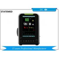 China ICU Multi Parameter Monitoring System 12 Months Warranty With 7 Inch Display wholesale
