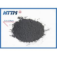 China High density 4.2 micron tungsten metal powder for making tungsten products on sale