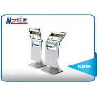 China Digital Signage Touch Screen Kiosk Stand / Touch Screen Computer Kiosk wholesale