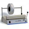 China Sealing Machine wholesale