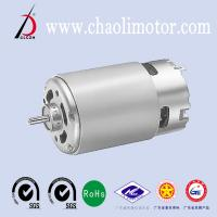 China High Power High Torque Electric Motor CL-RS550 For Coffee Grinder And Over Grill wholesale