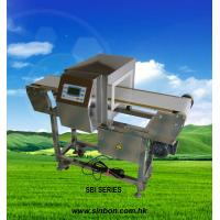 China metal detector used for food  metal detector for food industry wholesale