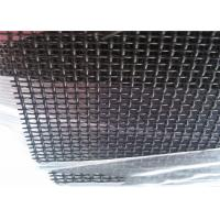 China 16 Mesh White Stainless Steel Window Screening Electrostatic Spraying wholesale