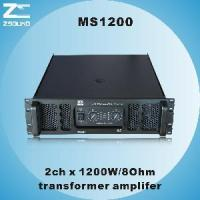 China MS1200 2CH X 1200W/8ohm Professional Amplifier wholesale