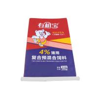 China Single Stitched PP Woven Packaging Bags Plastic Woven Sacks Colorful wholesale