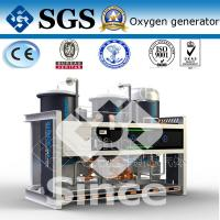 China Industrial Oxygen Plant Oxygen Gas Generator for Ozone Generator wholesale