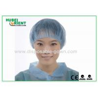 China Soft Non Woven Bouffant Cap Breathable Disposable Head Cap with Elastic wholesale