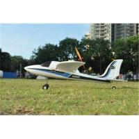 China operate easily 2.4Ghz 4 channel Sport Plane RC Airplane EPO brushless RTF wholesale