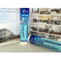 China Rubber / Stone Silicone Sealant  Weather Resistance For Glass Joint wholesale