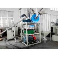 China PE Threading Tube Plastic Regrind Machine , High Speed Plastic Bottle Crushing Machine wholesale