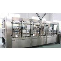 China Small Beer Alcoholic Drink Production Line 100ml - 2500ml 12000 BPH Silver Gray wholesale