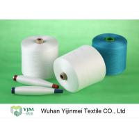 China 100 Percent Polyester Yarn For Sewing Machine Dyed Ring Spun Yarn High Strength wholesale