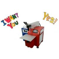 Buy cheap High-Performance Laser Spot Welding Machine With 1064nm Laser Wavelength from wholesalers