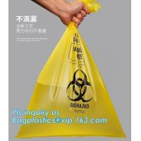 China HDPE materials yellow color disposable plastic medical biohazard bag, Autoclavable Polypropylene Bags with Message, pac wholesale