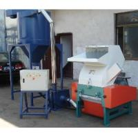 China PC-600 Plastic Crusher wholesale