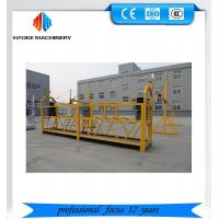 China Reliable ZLP630 Painting Steel Suspended Working Platform For Building Construction wholesale