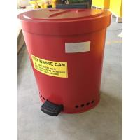 China Laboratories Oily waste can, Industrial Fireproof Metal Waste Bin wholesale