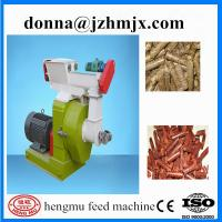 China Made-in-China ISO approved wood pellet machine/wood pellet making machine wholesale