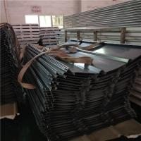 China sliver grey corrugated roof sheets 3000-1050-0.426mm for poultry farming on sale