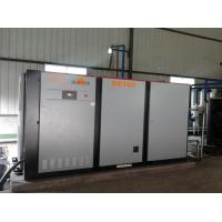China High Purity Industrial Nitrogen Generator / Medical Oxygen Generator Skid Mounted Type wholesale