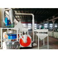 China 30 Mesh Automatic Cutter Milling Machine For PVC SKD11 Energy Saved Compact Structure wholesale