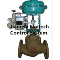 China Double Seated Pneumatic Control Valve / Flange Welded Three Way Control Valve wholesale