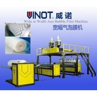 China 2018 Vinot High Speed Double or More Layer Air Bubble Film Making Machine wholesale