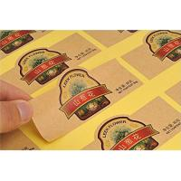 Quality Multicolor Craft Paper Screen Printing Labels For Food Can / Box No Lamination for sale