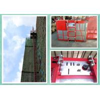 China 2 Ton Capacity Construction Material Hoist / Safety Material Lift Elevator wholesale