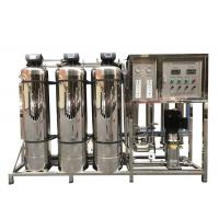 China Filtration Industrial Water Treatment Systems , Pure Drinking Water Treatment System on sale