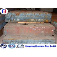China Baosteel P20 / 1.2311 Plastic Mold Steel Hot Rolled Steel Plate And Flat Bar wholesale