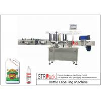 China Self Adhesive Automatic Bottle Labeling Machine For Front And Back Panel Labels wholesale
