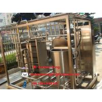 China pasteurized milk plant on sale
