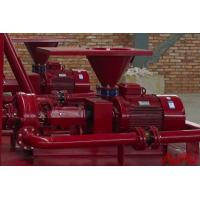 China High quality well drilling mud mixing hopper pump at Aipu solids control wholesale