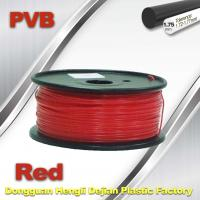 China Additive Manufacturing 0.5KG/Roll PVB 3D Printer Filament 1.75mm Polishing  Filament wholesale