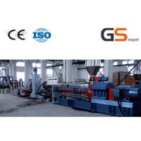 Quality 300 - 550 kg/h Filler Masterbatch Machine Plastic Extrusion Machine High Rotating Speed for sale