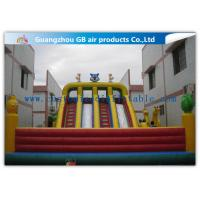 China Animal Inflatable Amusement Park Inflatables Combo for Kids Playground wholesale