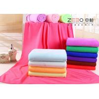 China Multi Color Softest Bath Towels , 100 Egyptian Cotton Towels T-014 on sale