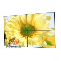 China 4k Hd Monitor LG 55 Video Wall , Multi Display Wall LCD Screen For Exhibition Hall wholesale