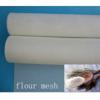 China Nylon Material Flour Bolting Cloth , FDA Approval White Nylon Sieve Mesh Cloth wholesale