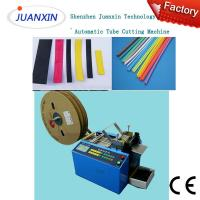 Buy cheap CE certified automatic heat shrink sleeve cutting machine/heat shrink sleeve cutter from wholesalers