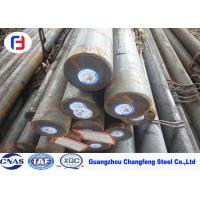 China High Carbon High Chromium Steel , Bearing Alloy Steel Round Bar GCr15 / EN31 wholesale