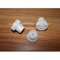 China 327F1122103C / 327F1122103 Gear for Fuji 350/370/355 minilab RACK DRIVE SECTION made in China wholesale