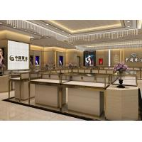 China Stainless Steel Wooden Display Cases Large Space For Jewelry Display wholesale