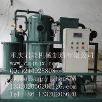 China ZLA-30 Double-stage Vacuum Transformer Oil Machine, Oil Treatment, Oil Recycling wholesale