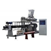 China 200kg/h fully automatic fish farm floating fish feed extruder machine  in India on sale
