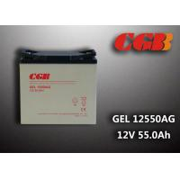 China GEL12550AG Lightweight AGM GEL Solar Energy Storage Battery 12V 55AH Capacity wholesale